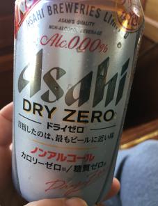 Asahi Zero
