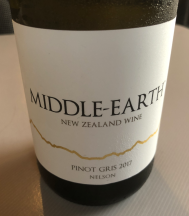 Middle Earth Wine
