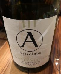 Wine at Hopgoods